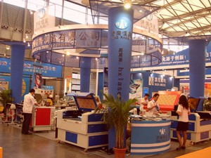 Exhibition style
